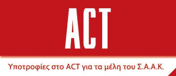act-scholar-for-saak-2